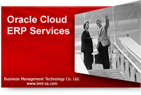 Oracle Cloud ERP